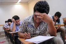 برنامه امتحانات نهایی خرداد ۹۲ اعلام شد