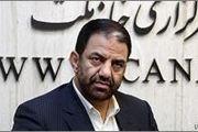 واکاوی عقب نشینی آمریکا از تحریم نفتی ایران
