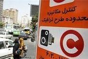 اجرای مجدد طرح ترافیک با وجود مخالفت وزارت بهداشت
