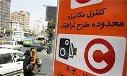 اجرای طرح زوج و فرد از درب منازل تهران