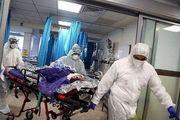 آخرین آمار از وضعیت بیماران مبتلا به کرونا در کشور 26 آذر /جان باختن 213 بیمار کووید۱۹