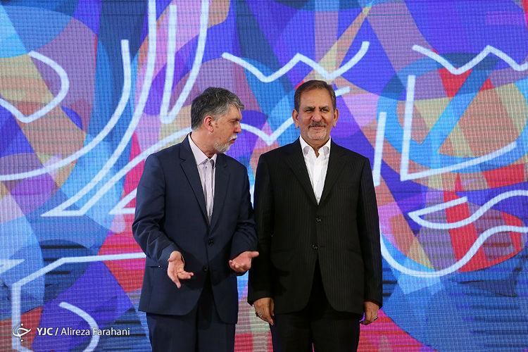 نتیجه تصویری برای اختتامیه سیویکمین نمایشگاه کتاب تهران