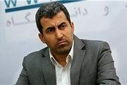 نامه پورابراهیمی به رئیس جمهور برای عرضه نفت خام در بورس انرژی