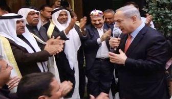 """اعلام آمادگی عربها برای صلح با """"اسرائیل"""""""