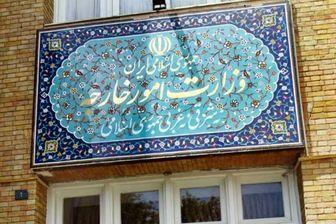 ایران جواب سخنگوی وزارت خارجه آمریکا را داد