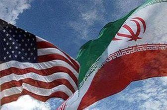 پاسخفدراسیون فوتبالآمریکا درمورد دیدار با ایران