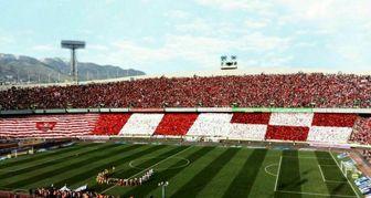 هواداران خارجی پرسپولیس در ورزشگاه! +عکس