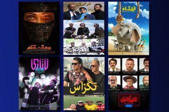 آمار فروش فیلمهای روی پرده/«مصادره» صدرنشین اکران نوروزی