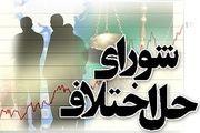 ۵۶۰ هزار فقره پرونده در شوراهای حل اختلاف استان تهران