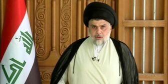 کمیته پیگیری سرنوشت امام موسی صدر تشکیل شد