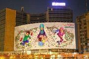 دیوارنگاره جدید میدان ولیعصر/ عکس