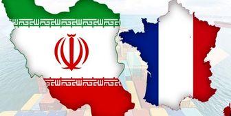 تصمیم دادگاه فرانسوی درباره استرداد مهندس ایرانی به آمریکا