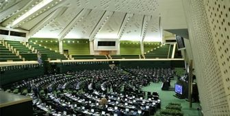 دستور کار کمیسیونهای مجلس منتشر شد