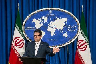 آمریکا جلوی ملت ایران زانو خواهد زد
