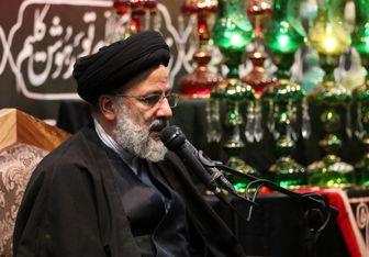 آیتالله رئیسی: نخستین شرط اقامه نماز در عربستان نابودی آلسعود خبیث است