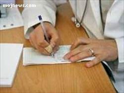 مخالفت با نسخههای فارسی پزشکان