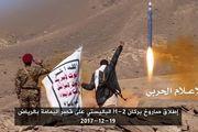 شلیک 4 موشک بالستیک یمن به نجران