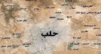 منبع اصلی تأمین آب حلب آزاد شد