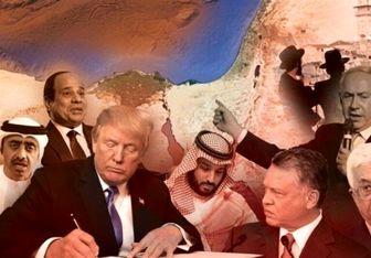 معامله قرن و فلسطین قربانی