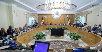 لایحه «تشکیل سازمان ملی مهاجرت» در دستور کار هیئت وزیران
