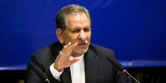 جهانگیری: امر قانونگذاری باید منحصر به مجلس شورای اسلامی باشد