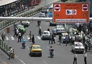 پایان محدودیتهای ترافیکی در تهران