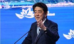 نخستوزیر ژاپن راهی مسکو می شود