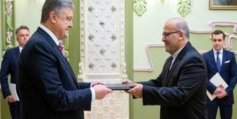 سفیر جدید ایران استوارنامه خود را تقدیم رئیس جمهور اوکراین کرد