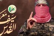 طرح حمله موشکی به سراسر فلسطین اشغالی را آماده کرده بودیم