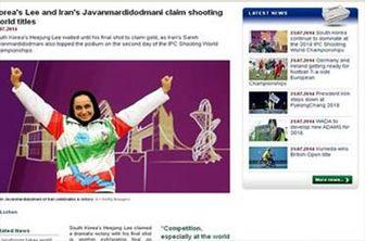 بازتاب مدال طلای بانوی ایرانی در دنیا