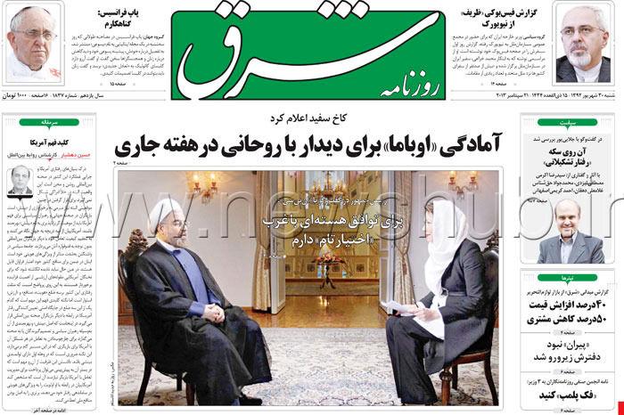 http://www.mashreghnews.ir/files/fa/news/1392/6/30/407914_200.jpg