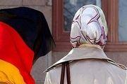 رأی دادگاه اتحادیه اروپا به ممنوع بودن حجاب برای کارکنان مسلمان