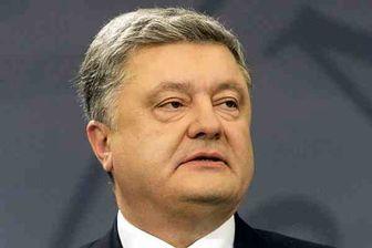 استقرار دوباره کلاهآبیهای سازمانملل در شرق اوکراین