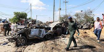انفجار بمب در پایتخت سومالی