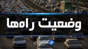 آخرین وضعیت جادههای کشور در ۱۲ اردیبهشت ماه