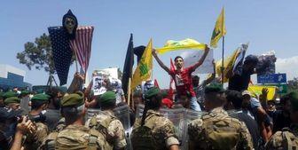 اعتراض مردم لبنان به دخالتهای آمریکا