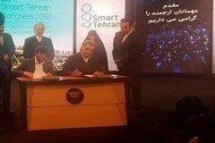 حناچی و آذری جهرمی تفاهمنامه تهران هوشمند را امضا کردند