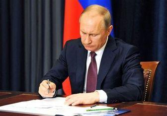 پوتین تعلیق پیمان موشکی با آمریکا را قانونی کرد