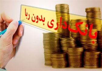 طرح جدید نمایندگان برای توسعه بانکداری بدون رِبا