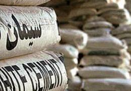 ۵ میلیون و ۷۵هزارتن سیمان و کلینکر صادر شد
