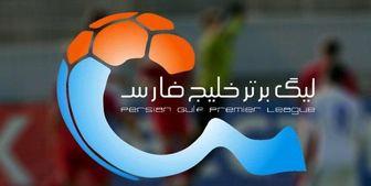 اعلام زمان شروع لیگ برتر فوتبال