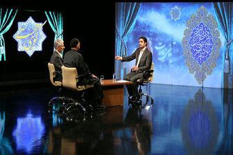 پخش ویژه برنامه شهادت حضرت رقیه (س) از سوریه