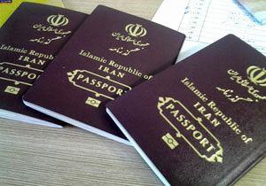از شایعه تا واقعیت خبر وجود GPS در گذرنامه + جزئیات