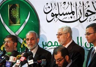 مصر نام 164رهبر اخوانی را در فهرست گروه های تروریستی قرارداد