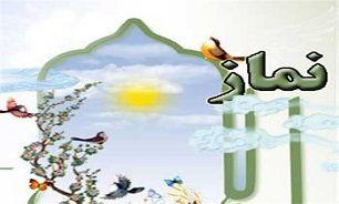 "حکم تغییر سوره در نماز بعد از گفتن ""بسم الله الرحمن الرحیم"""