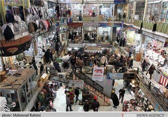 رونق دستفروشی در یک روز تعطیل تهران