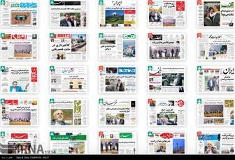 دلار 4000تومانی در راه است/روزنامه های اقتصادی