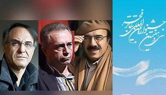 اعلام اسامی گروه انتخاب آثار ایرانی مسابقهتئاتر فجر