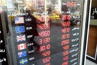 افزایش نرخ 33 ارز در 19 تیر 97