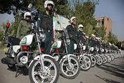 گشت زنی ۱۲۰ راکب موتور سوار پلیس تهران در عاشورا